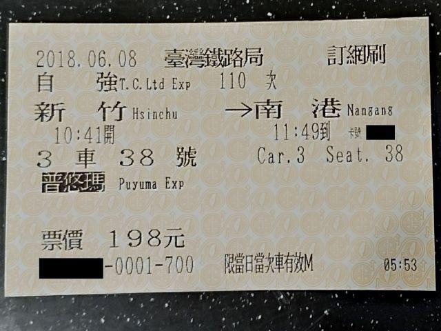 02_43.jpg