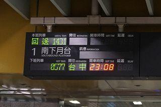 09_13.jpg