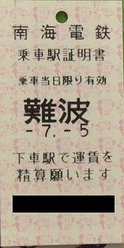 11_02.jpg