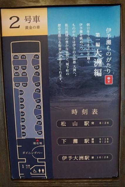 18_09.jpg